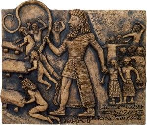 Gilgamesh-1